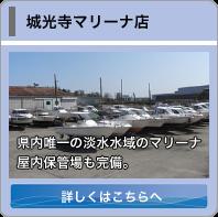 jyoukouji